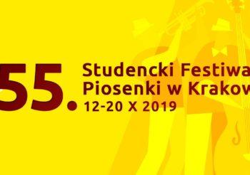 Karnety – Studencki Festiwal Piosenki