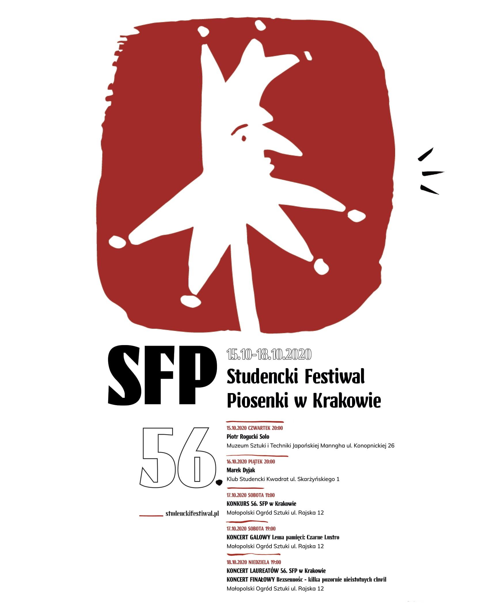 plakat 56. SFP